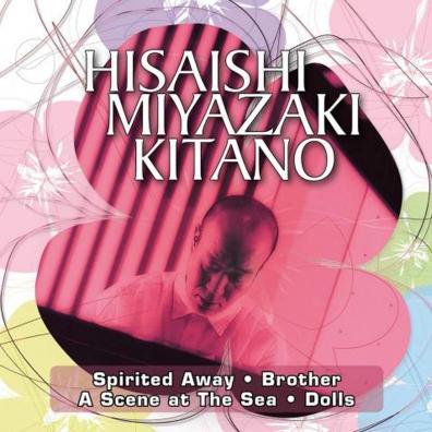 Joe Hisaishi (Дзё Хисаиси): Hisaishi - Miyazaki - Kitano