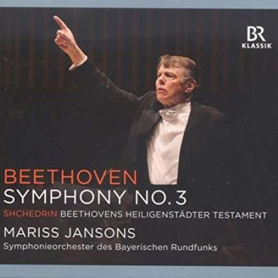 Ludwig Van Beethoven (Людвиг Ван Бетховен): Beethoven: Symphony No. 3