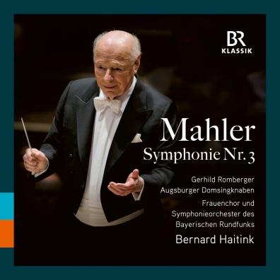 Gustav Mahler (Густав Малер): Mahler: Symphonie Nr.3
