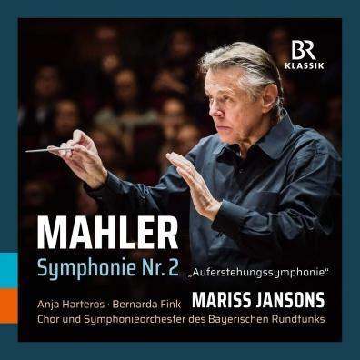 Gustav Mahler (Густав Малер): Mahler: Symphonie No.2