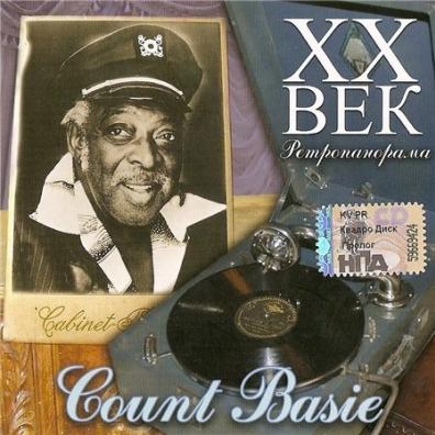 XX Век. Ретропанорама: Count Basie