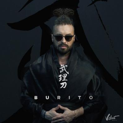 Burito (Бурито): Burito
