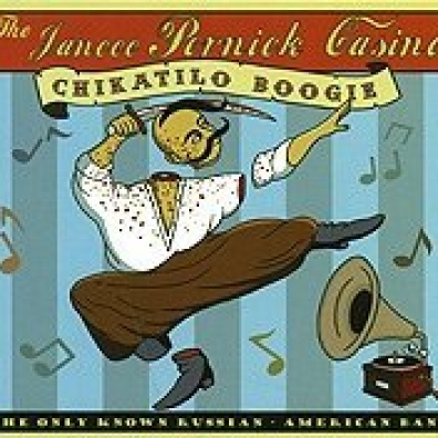 Jancee Pornic Casino: Chikatilo Boogie