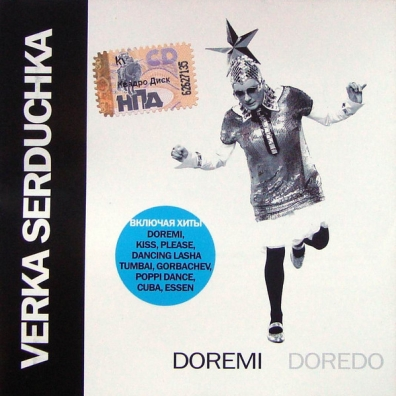 Верка Сердючка: Doremi Doredo