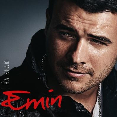 Emin (Эмин): На Краю