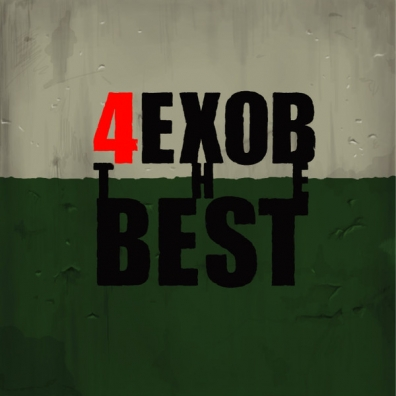 4Ехов (4Ехов): The Best