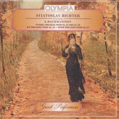 Классика: Richter Rachmaninov