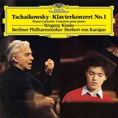 Классика: Kissin H.Vonkarajan Tchaikov. P.C.1