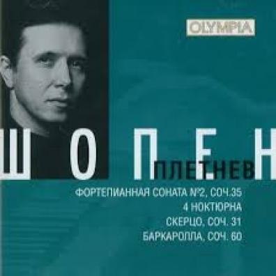 Классика: Pletnev Chopin Piano Son. #2