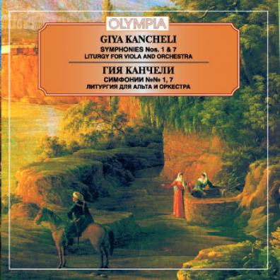 Классика: Kancheli Симфония №1, 7 Ветер Скорби