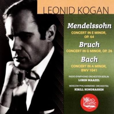 Классика: Коган Л. Мендельсон,Брух,Бах И.С. Скрипичные Концерты