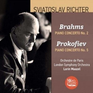 Классика: Рихтер С. Брамс, Прокофьев Концерты Для Фортепиано