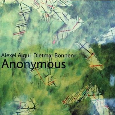 Алексей Айги: Anonymous