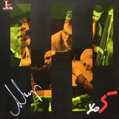 Андрей Макаревич: Yo5