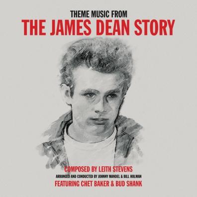 Chet Baker (Чет Бейкер): The James Dean Story