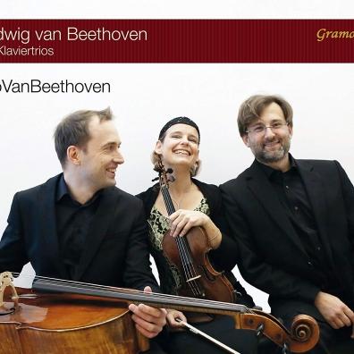 Ludwig Van Beethoven (Людвиг Ван Бетховен): Piano Trios